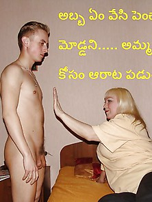 Mother And Son Incest Captions In Telugu