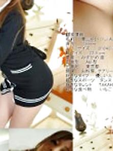 Tokyo Hot N0792 U2013 Sex Slave U2013 Yui Aoyama